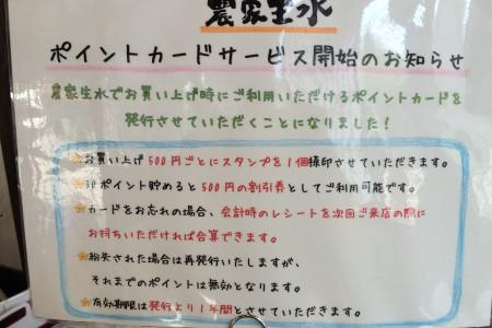 media-20160409 (4)