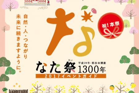 natasai1-01 1