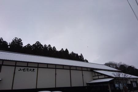ジャパンファーム 農家生水 雪