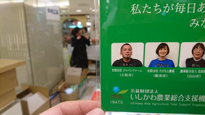 ジャパンファーム 販売