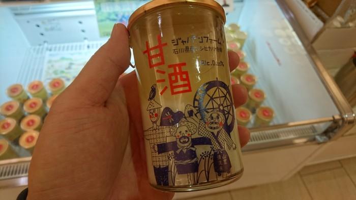 甘酒 ジャパンファーム かかし