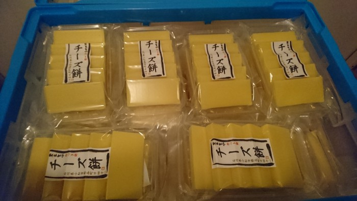 チーズ餅 ジャパンファーム 美味しいお餅