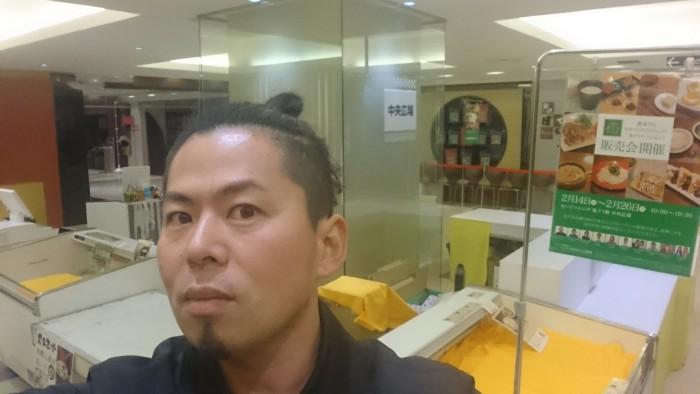 ごはんソムリエ 北本 米職人 ジャパンファーム