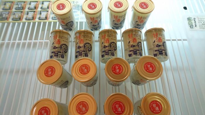 美味しい甘酒 ごはんソムリエ ジャパンファーム