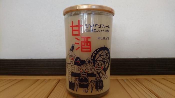 美味しい甘酒 ジャパンファーム ごはんソムリエ