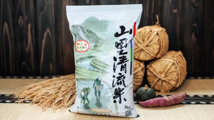 山里清流米