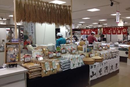 東武船橋店