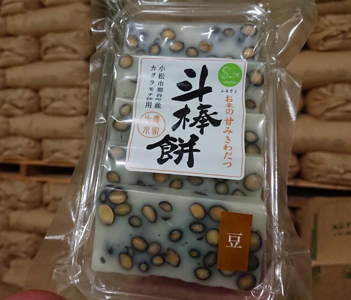 ジャパンファーム 餅