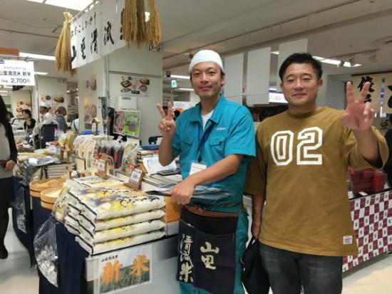 東武池袋店20181005_3