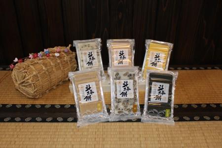 ジャパンファーム 餅 斗棒餅