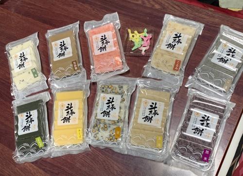 斗棒餅200109