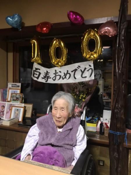 藤子200225b
