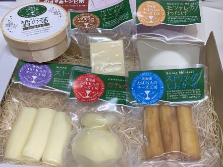 チーズお取り寄せ200519