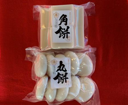 丸角餅201125