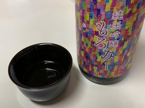 西出酒造もろみー201125