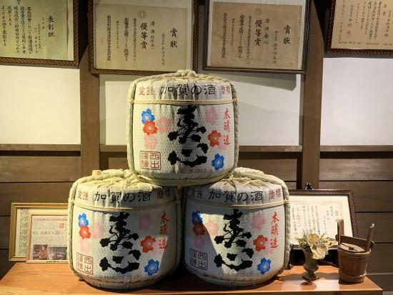 西出酒造酒樽201125