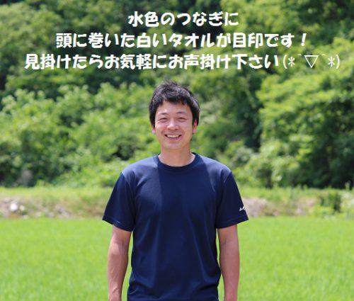 米職人専務:生水豊樹